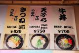 More menu items - Kitune, Tenpura and Beef Bowl
