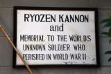 Ryozen Kannon and Memorial to the World's Unknown Soldier who perished in WWII