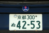 Kyoto license plate, Japan