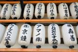 Paper lanterns, Kodai-ji Temple, Higashiyama-ku, Kyoto