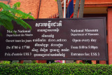 Cambodian National Museum, open 8am to 5pm, admission US$3