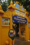 Gate, Wat Lang Ka, Phnom Penh