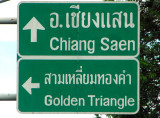 Thai road sign for Chiang Saen and the Golden Triangle