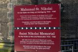 Mahnmal St. Nikolai - Memorial, Hamburg