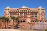 Main facade, Emirates Palace Hotel, Abu Dhabi