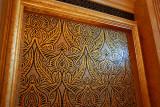 Wall mosaic, Emirates Palace Hotel, Abu Dhabi