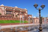 Fountains, Emirates Palace Hotel, Abu Dhabi