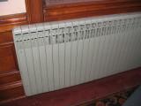 Bendedum Center- radiator- Pitts PA.JPG