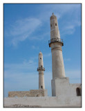 Al Khamis Mosque, Bahrain