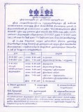 programme page-1
