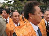 Komaki town elders
