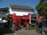 Sankō-inari