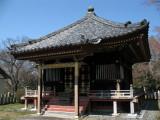 Ryuge-in Taiyu-in Otamaya
