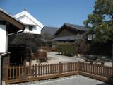 Courtyard of Futagawa-juku Honjin Museum