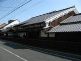 Futagawa-juku Honjin Museum