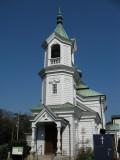 Hristos Orthodox Church