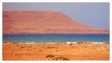 El Saloum from the distance