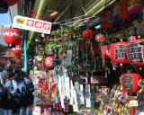Sensoji Market Stall