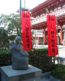 Statue and Banners