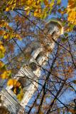 Moscow: Nicola-Ugresha monastery