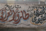 Arabic Street Art