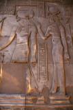 Horus (left) and Hathor (right)