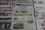Iranian Newspapers -  Iraanse Kranten