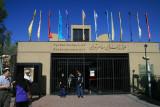 Museum of contemporary art. Museum voor moderne kunst.