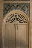 Library near Hafez' mausoleum, Iran