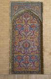 Library near Hafez' mausoleum