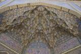 Portico Nasir al Molk Mosque
