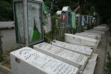 Martyrs' cemetary