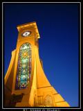 SQU Clock Tower