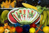 Japanese Fruit Carving  ~