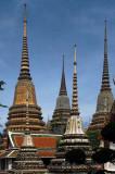 Thailand ประเทศไทย