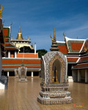 Wat Saket and Temple of the Golden Mount วัดสระเกศ