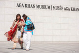 Visit To The Aga Khan Museum
