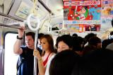 On the train to Miyajima
