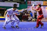 World Wushu Championships, Malaysia