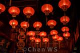 Chinese New Year lanterns, Malaysia