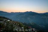 Ren'ai, Nantou county (altitude 2000m)