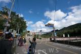 Shifen town