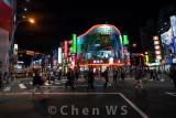 Ximending Street, Taipei