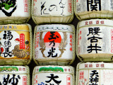 Barrels of Sake