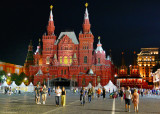 The famous Red Square in Moscow. Come with me for a walk after dinner?
