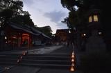 Iwashimizu Hachiman Shrine