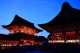 Fushimi Inari Shrine at Kyoto