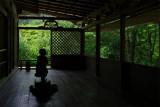 Sekisui-tei Kozanji Temple at Kyoto