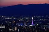 Kyoto City at Shogunzuka