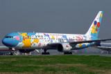 ANA BOEING 767 300 HND RF 1605 31.jpg